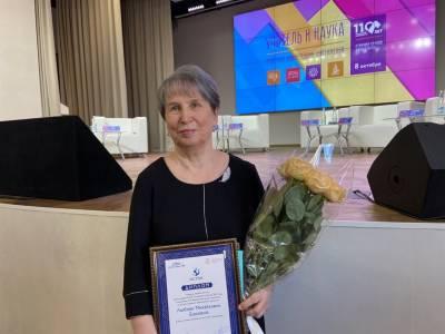 Учитель химии Любовь Ешкова неожиданно для себя выиграла престижную премию