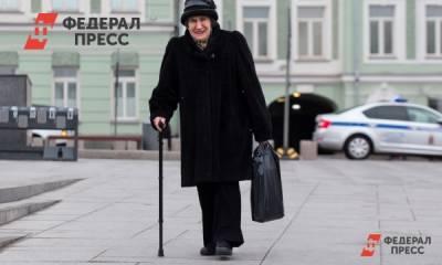 Россиянам обещают вернуть прежний пенсионный возраст