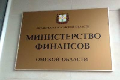 Суд в Омске отправил экс-директора СКК в колонию на шесть лет