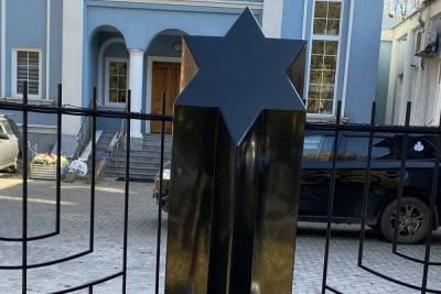 В Ярославле установили еще один монумент жертвам Великой Отечественной войны