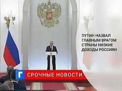 Из России вывезли почти все сверхдоходы от сырья. В офшоры ушло почти 34 млрд долларов