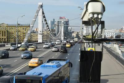 ГИБДД начнет по-новому искать нарушивших правила в Москве водителей
