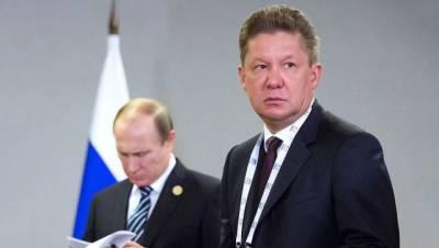 """Путин поручил """"Газпрому"""" разрушить спотовый рынок газа в ЕС"""