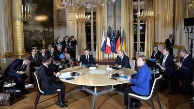 На Украине заявили об ожидании сигнала Москвы для встречи нормандской четверки