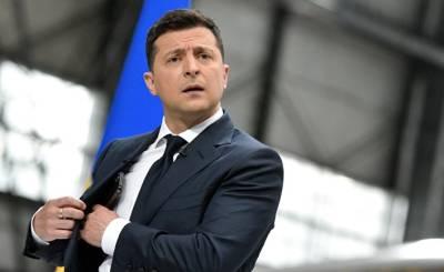Страна (Украина): офшорное молчание Зеленского. Четыре главных вопроса через неделю после скандала с «Досье Пандоры»