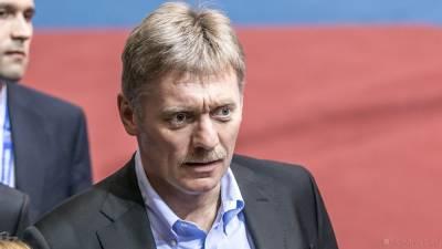 Песков признал доступ силовиков к данным россиян на портале госуслуг