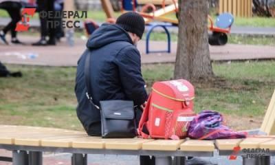 ПФР ждет заявлений на выплаты в 10 тысяч рублей до 1 ноября