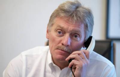 В Кремле не обсуждали возможность введения QR-кодов для покупателей алкоголя в России