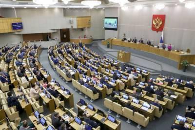 Новый созыв Госдумы приступил к работе: в какие комитеты попали депутаты от Новосибирской области