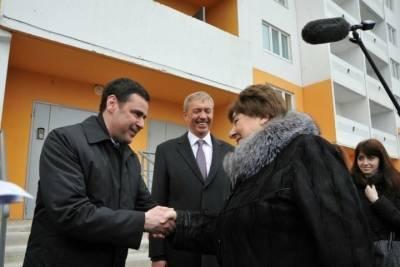 Ярославские «обманутые дольщики» говорят «Спасибо!» Дмитрию Миронову