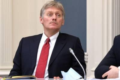 В Кремле оценили призывы к РФ о признании ответственности в крушении MH17