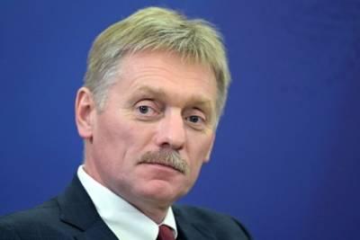 Дмитрий Песков: призывы признать ответственность России за крушение MH17 неуместны