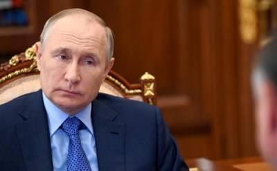 Путин заявил, что Россия готова увеличить поставки газа в Европу
