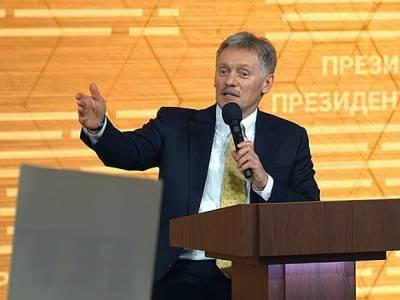 Песков: Все данные россиян на «Госуслугах» доступны силовикам, «ничего такого в этом нет»