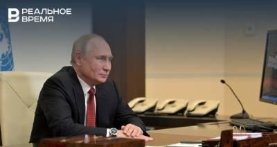 Путин заявил, что Россия может выйти на рекордный объем поставок газа по итогам 2021 года