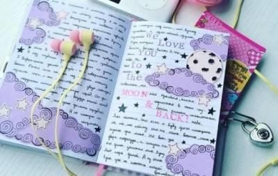 Идеи для личного дневника 2021: учимся правильному оформлению