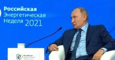 Путин: Мы лимит свой на революции исчерпали, нам нужна стабильная обстановка