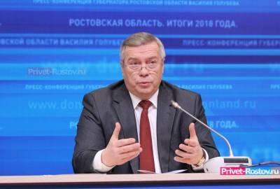 Возмущённые жители Ростова-на-Дону обратились к губернатору Голубеву