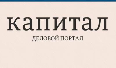 Украина предложила России сыграть в игру по мотивам «Игры в кальмара»