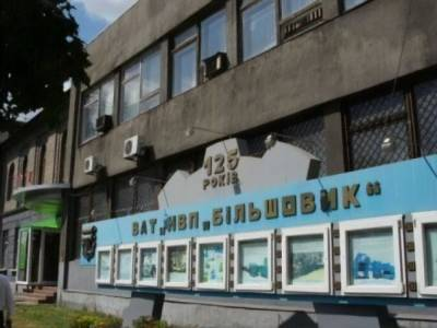 """Компания """"Агромил Дистрибьюшин"""" выиграла суд у Фонда госимущества, теперь завод """"Большевик"""" не смогут приватизировать как единый объект – адвокат"""