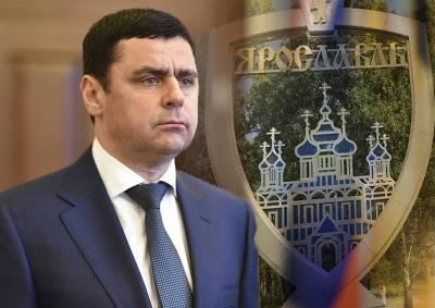Пересменка губернаторов: как глава Ярославской области спустя пять лет повторил судьбу своего предшественника