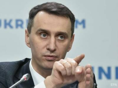 Ляшко оценил возможность вакцинировать от коронавируса 70% населения Украины до конца года