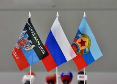 МИД России: Содействие урегулированию конфликта на востоке Украины будет продолжено