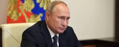 Британцы обратились к Путину на фоне топливного кризиса в Европе