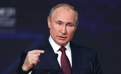 Жители Дальнего Востока получили награды от Владимира Путина