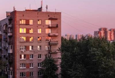 Управление жильём могут доверить региональным операторам