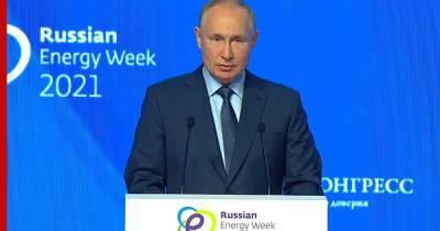 Путин заявил, что Россия не заинтересована в полном отказе от расчетов в долларах