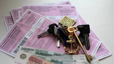Жильцов домов в России могут лишить права на выбор управляющей компании