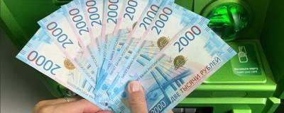 Прожиточный минимум в Москве увеличен до 18 714 рублей