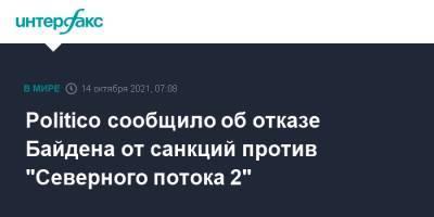 """Politico сообщило об отказе Байдена от санкций против """"Северного потока 2"""""""