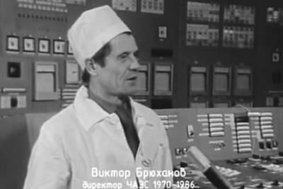 Умер первый директор Чернобыльской АЭС, который руководил ей во время катастрофы