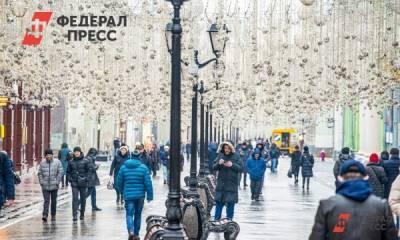 Прожиточный минимум в Москве увеличат на 685 рублей