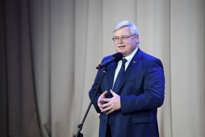 «Все мы будем действовать в интересах партии томичей»: Сергей Жвачкин выступил на первом собрании облдумы