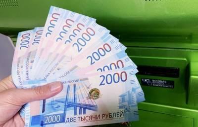 Прожиточный минимум на душу населения в Москве в 2022г. увеличат до 18 тыс. 721 рублей