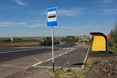 Жители деревни в Ярославском районе требуют сделать остановку и переход