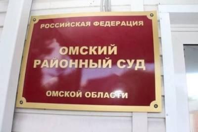 80 тысяч рублей взыскал суд с жительницы Морозовки за сломанные ивы в центре Омска