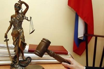 В Ярославле адвокат застройщика не пришел на суд
