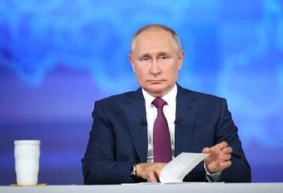 Путин ответил на вопрос американской журналистки, сколько планирует оставаться у власти