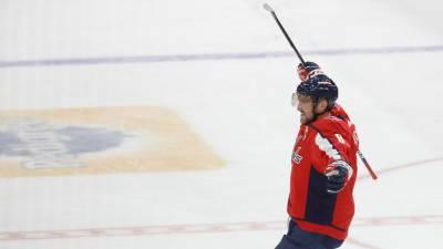 Дионн поздравил Овечкина с попаданием в топ-5 лучших снайперов в истории НХЛ