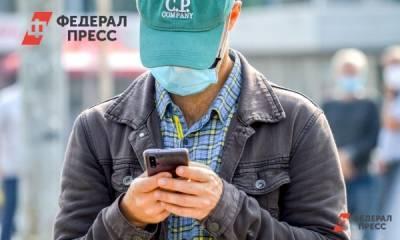В Красноярском крае поселки для подключения интернета выберут голосованием