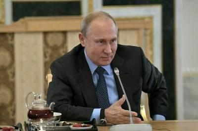 Президент России спрогнозировал будущее криптовалюты