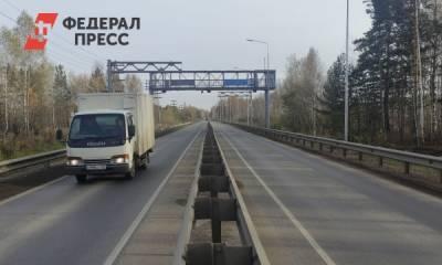 В Красноярском крае запускают новые пункты весогабаритного контроля