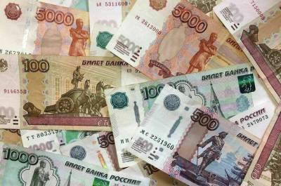 В Москве установили величину прожиточного минимума на 2022 год