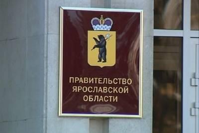 Врио губернатора Ярославской области представят местным чиновникам 15 октября