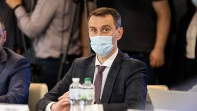 Вспышка «Дельты» в Украине напоминает начало пандемии в Италии – Ляшко