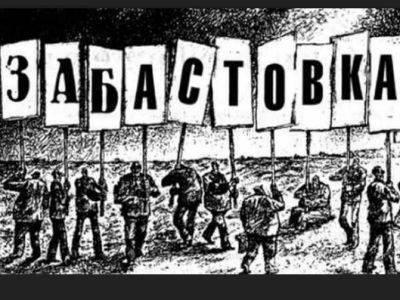 Забайкальские золотодобытчики начали забастовку из-за удержаний в зарплате